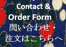 contact order form