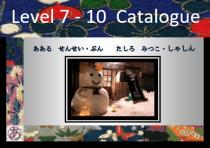 level 7-10 catalogue button